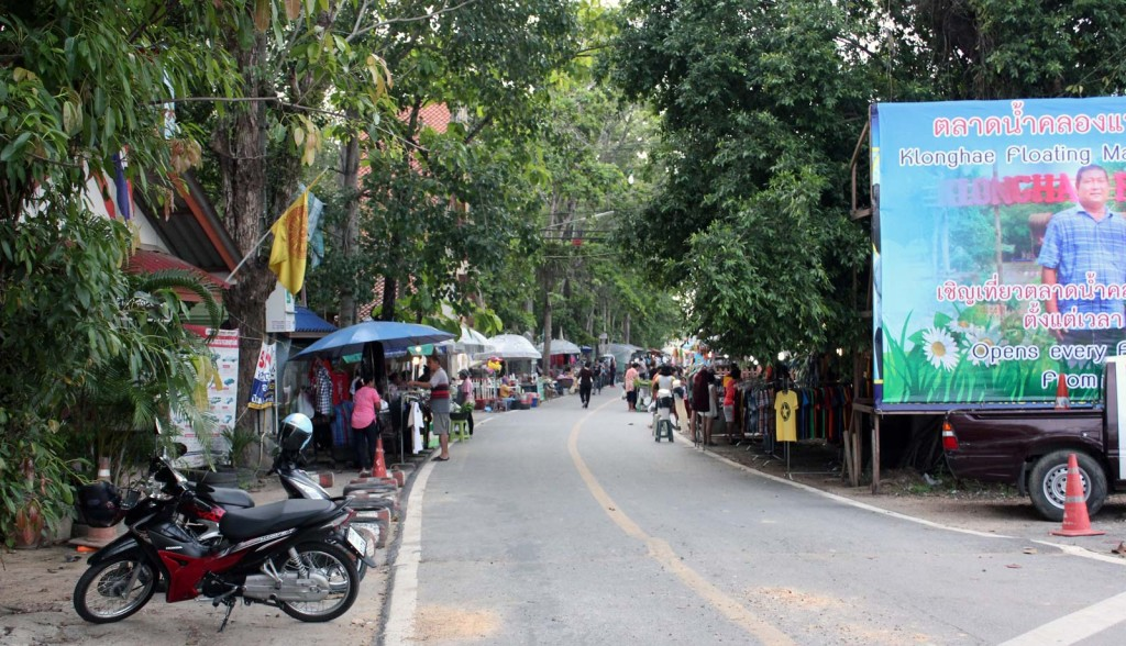 This is it. The Klonghae Floating Market of Hatyai